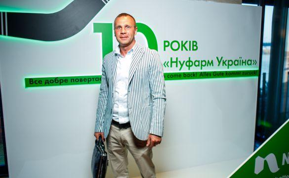 17.10.2019- компанія Nufarm Ukraine- святкує 10 років